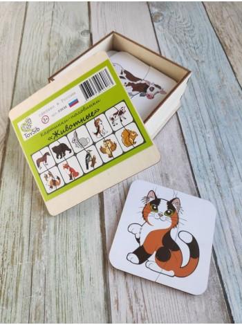 """Картинки-половинки """"Животные"""" ToySib в интернет-магазине BabyShop159"""