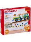 Мозаика «ТРАНСПОРТ», 248 деталей Bondibon в интернет-магазине BabyShop159